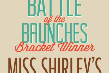 bmag brunches 400x400 shirleys600