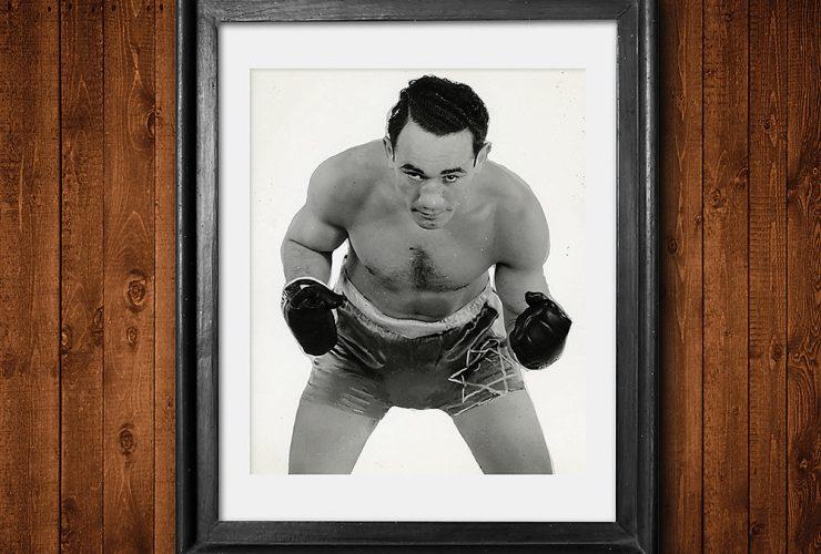 Yae Framed Boxer