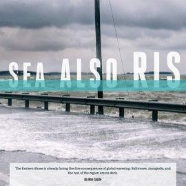 The-Sea-Also-Rises