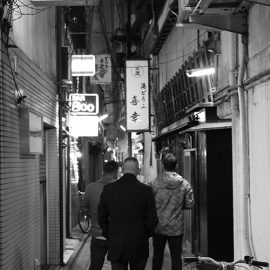 Azumi Japan Alleys