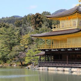 Azumi Japan Golden Temple