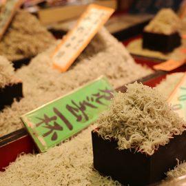 Azumi Japan Nishiki Market Whitefish