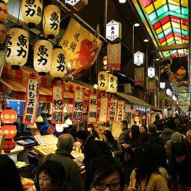 Azumi_Japan_NishikiMarket