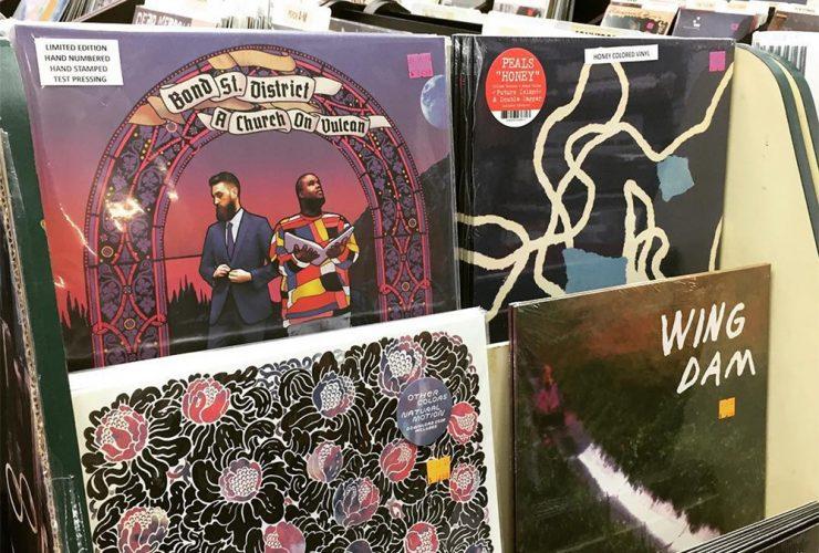 Friends Records