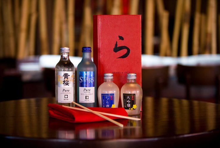 RA-Sushi Sake 2
